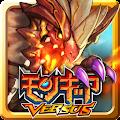 Game モンスターギア バーサス-アクションRPG!オンラインで協力プレイ! APK for Kindle