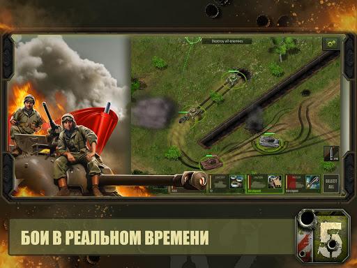 Iron 5: Tanks Premium - screenshot
