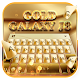 keyboard - Gold Galaxy S7 Edge APK