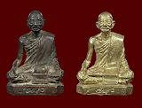 พระรูปหล่อสมเด็จพระสังฆราช (ชื่น นภวงศ์) ปี 2507