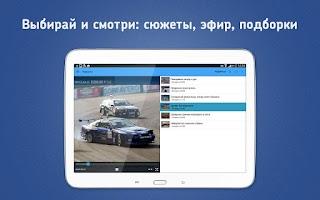 Screenshot of PeersTV — бесплатное онлайн ТВ