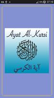 Screenshot of Ayat al Kursi (Throne Verse)