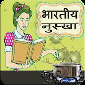 भारतीय रसोई