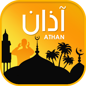 Amazing Azan Mp3 Ringtones