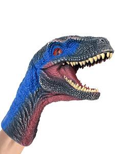 """Игрушка-фигурка серии """"Город Игр"""", динозавр элафрозавр, бибабо"""