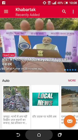 Modi Keynote Hindi News Alert 1.3 screenshot 615056