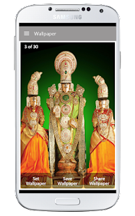 Lord Balaji Wallpaper - screenshot