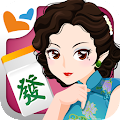 Game 麻雀 神來也13張麻將(Hong Kong Mahjong) APK for Windows Phone
