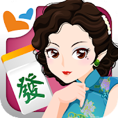 Download 麻雀 神來也13張麻將(Hong Kong Mahjong) APK on PC