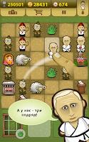 Screenshot of Демократия