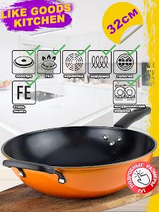 Сковорода серии Like Goods, LG-11954