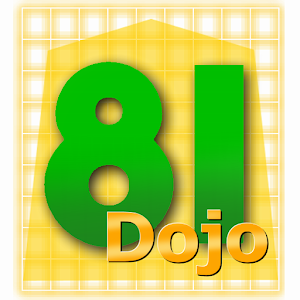 81Dojo (World Online Shogi)