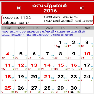 malayalam calendar 2017 august pdf
