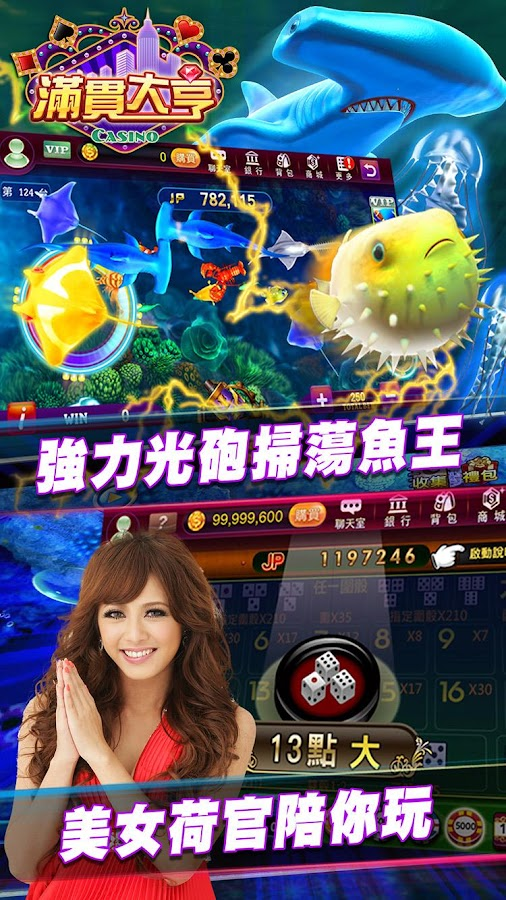 ManganDahen Casino - Free Slot Screenshot 5