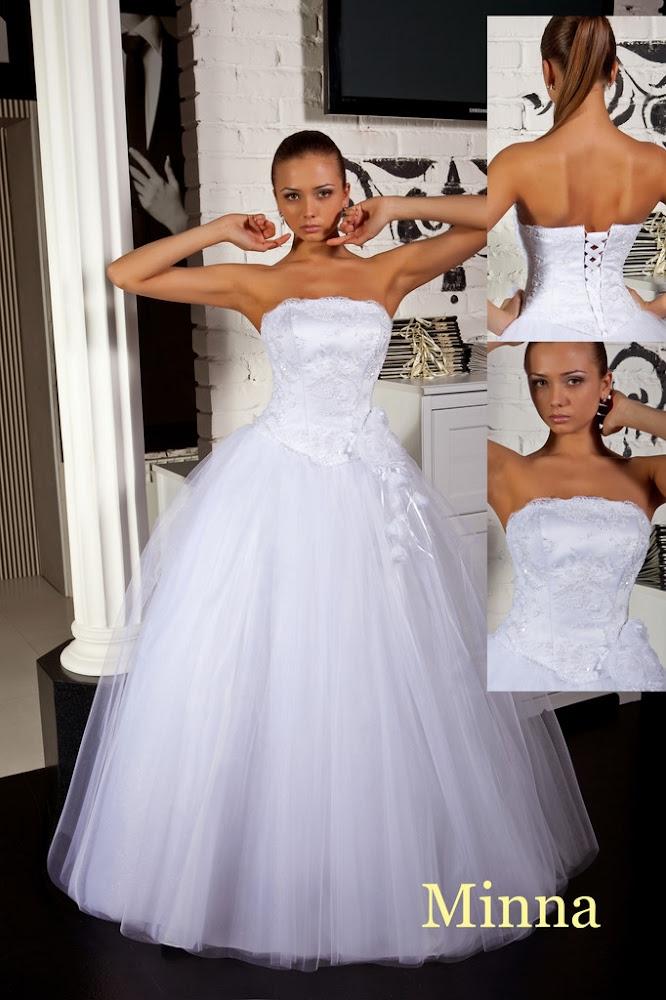 Благовещенск свадебное платье цена