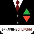 Free Все о брокере IQ Option APK for Windows 8