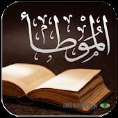 App Al Muwattha - Fiqih Imam Malik APK for Windows Phone