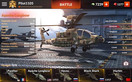 World of Gunships Online Game screenshot 1
