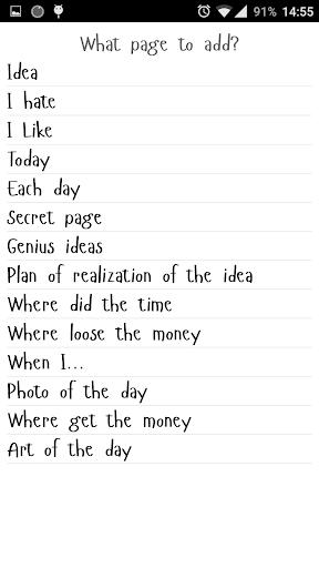 Creative diary - screenshot