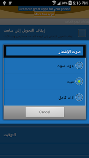 Download Azan Program APK for Android Kitkat