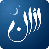 App Athan - Prayer times and Qibla APK for Kindle