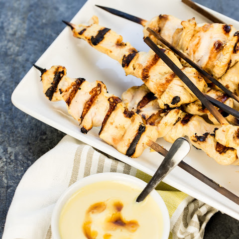 Honey Mustard Yogurt Chicken Skewers