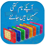 Check SIM Registration APK