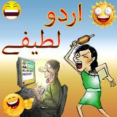 App LOL Urdu Jokes Free version 2015 APK