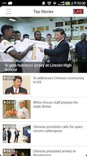 CCTV- screenshot thumbnail