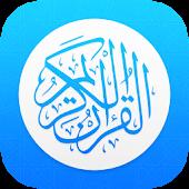 القرآن الكريم صوت وصورة - كامل