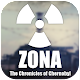 zone (beta)