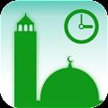 Adhan Tunisie : Islam et Salat
