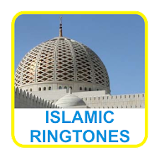 Islamic Ringtones Ramadan 2016