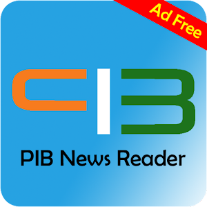 Download PIB News Reader (Adfree) for Windows Phone