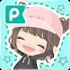 ピグパーティ~可愛いアバターをおしゃれにコーデ|かわいいファッションで友達とトークするきせかえアプリ