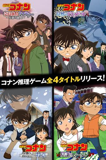 名探偵コナン×推理ゲーム:大ヒットアニメが推理ゲームで登場!