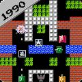 Tanks 1990 - Battle