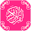 Quran Muslimah APK for Blackberry