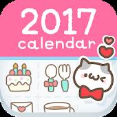ペタットカレンダー♥かわいい無料2017年スケジュールアプリ