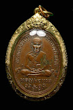 เหรียญหลวงปู่ทวด พิมพ์หน้ายักษ์ เนื้อทองแดงกะหลั่ยเงิน รุ่น2 ปี02 พร้อมเลี่ยมทองยกซุ้มสวยๆพร้อมบัตรร