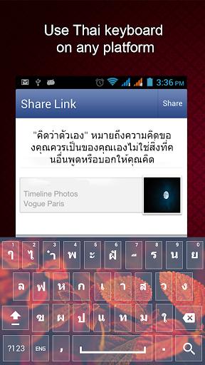 Thai Keyboard 2018: Thai Typing screenshot 2