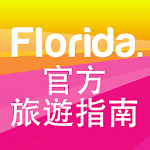 Visit Florida Official Guide APK Image