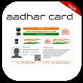 App Guide for Aadhaar card APK for Kindle