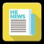 App Hong Kong News apk for kindle fire
