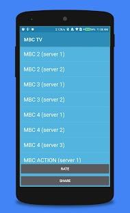 MBC Arabic live TV - mbc2, mbc3, mbc4, mbc action Screenshots