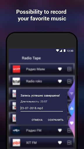 Radio Tape screenshot 3
