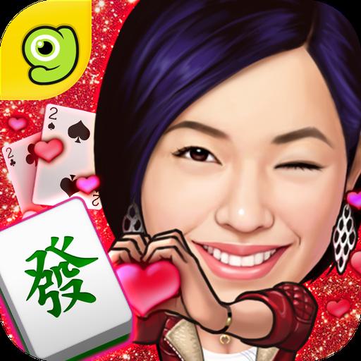 明星3缺1-麻將、撲克、拉霸機 (game)