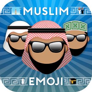 Cover art Muslim Emoji