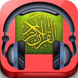 Download Maher El Mouaikly For Pc Windows And Mac Apk 1 1 0 Free Entertainment Apps For Android