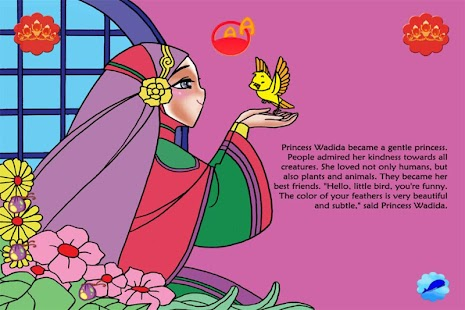 Princess Wadida - screenshot
